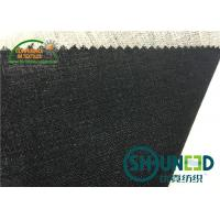 Buy cheap Black Hair Interlining Fabric Interfacing Heavy Weight For Men's Suit product
