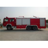 Buy cheap Dry Powder / Foam Fire Service Truck , Piston Primer Pump Modern Fire Truck product