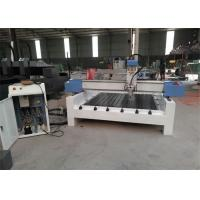 Quality 3D Stone Cutting CNC Machine / marble granite stone engraving machine for sale