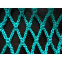 Buy cheap Polyethylene HDPE Fishing Nets , Super Multifilament Knotless Fishing Rope Net from Wholesalers