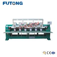 Buy cheap China factory cheap price directly sale Six heads computerized cap /T-shirt embroidery machine product