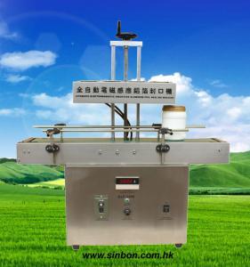 Buy cheap Aluminium foil sealing machine for bottles auto continous induction cap sealing machine product