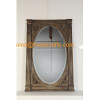 Buy cheap fr 16702 antique gold rectangle wooden framed mirror with