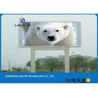Buy cheap Commercial Video Static Scan outdoor rental led display Super Clear Vision product