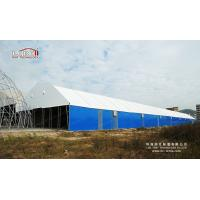 Buy cheap Snow Resistance Steel Structure Prefabricated Emporary Storage Tent for Industrial Storage from Wholesalers