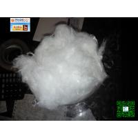 Buy cheap LOW MELTING POLYESTER Fiber 4Dx51mm/LMF non-woven/Chemical Fiber/Synthetic Fiber/Supplier product