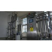 China RO +EDI ,Reverse Osmosis System +EDI   for Pharmaceutical Industry ,Cosmetic industry ,Chemical Industry on sale