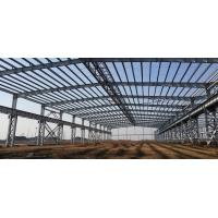 Q235b q345b steel structure building material steel frame for What is the cheapest building material