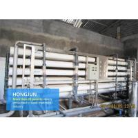 Buy cheap RO Filtration Industrial Water Purification Equipment Salty Removal Active Carbon product