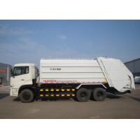 Buy cheap City Rear Loader Garbage Truck product