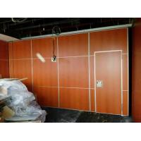 Buy cheap Interior Decorative Hanging Partition Acoustic Conference Room Dividers Panel Width 1230 mm from wholesalers