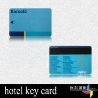 Buy cheap Hotel Key PVC Magnetic Stripe Cards For VIP Card Rounded Corners product