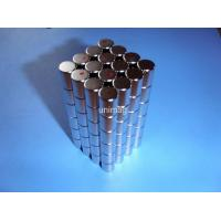 Buy cheap cylinder sintered ndfeb magnetic with high coercive force for speakers product