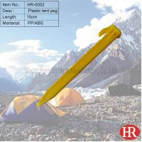 Buy cheap 6 or 15cm plastic tent pegs product