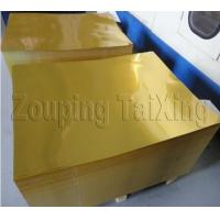 Buy cheap Golden Aluminum Sheet For Pilfer Proof Caps product