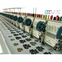 Buy cheap 16 Heads Industry Double Sequin Embroidery Machine With Servo Motor product