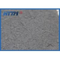 Buy cheap 99.95% Pure W Tungsten Powder with Size ranging from 0.4 to 20 microns product