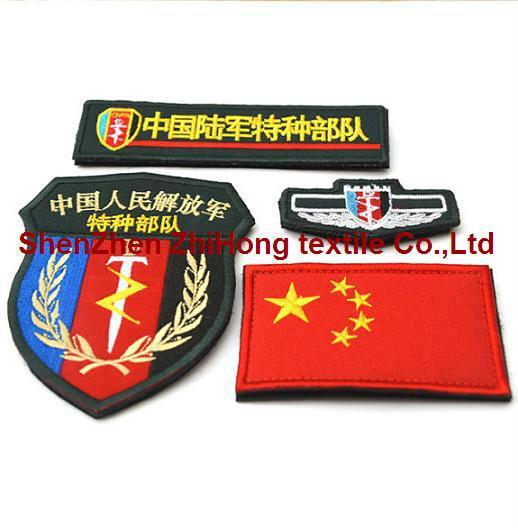 Free hookup badge