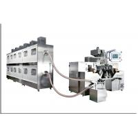 High Speed Automatic Softgel Encapsulation Machine With