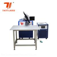 Buy cheap 200W Advertising Laser Welding Machine , For Stainless Steel , Water Cooling product