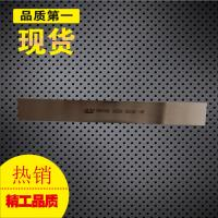 Buy cheap China Supply High quality Cobalt 5% square high speed steel tool bit product