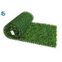 Quality Artificial Hedge New Design Fake vertical Grass Plant Panel for wall decoration for sale