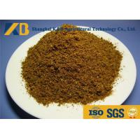 China Natural Feed Additive Fish Meal Powder OEM Brand For Cattle Horse Pet on sale