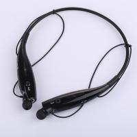 Buy cheap 2015 Hot Sell Wireless Bluetooth Headphones HBS-730 Universal Neckband Bluetooth Headset product