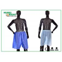 China Massage / Spa Nonwoven Disposable Pants Boxer Shorts for Spa Spray Tanning on sale