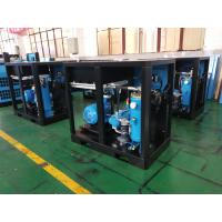 Buy cheap Variable Frequency Drive VFD Air Compressor For Cement Industry  Glass Industry product