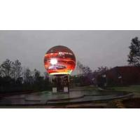 Buy cheap P4P5P6 SMD full color customized diameter globe led display curved ball from Wholesalers