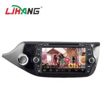 Quality 7 Inch Car Stereo That Works With Android , KIA CEED Bluetooth DVD Player For for sale