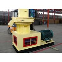 Buy cheap Small Wood Pellet Machine/Wood Pellet Machines/Wood Pellet Mill product