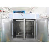Buy cheap Professional Fruit And Vegetable Dehydrator Machine Cabinet Dryer For Food product