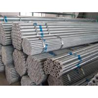 Galvanized Water Pipe/Water Pipe/Galvanized Pipe