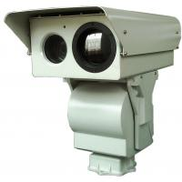 Buy cheap High Resolution Long Range Night Vision Camera1 / 2.8
