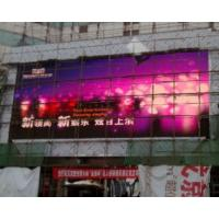 Buy cheap P10 Full Color Rental LED Screen for Advertising with CE & RoHS product