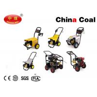 Buy cheap Electric High Pressure Washer 2.2kw Industrial Cleaning Machinery with 10m High Pressure Tube from wholesalers