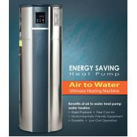 China Integrated Residential Heat Pump X7-D / Domestic Air Source Heat Pump on sale