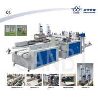 China Two Lines Heat Sealing Heat Cutting T-Shirt Bag Making Machine With Punching on sale