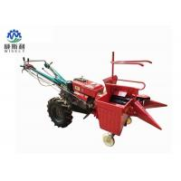 Buy cheap 0.33 Acre / H Corn Harvester Machine , Single Row Maize Combine Harvester product