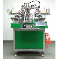 Buy cheap 1 shape protection board automatic welder ,1 shape battery protection board welder product