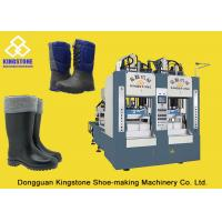 Buy cheap 3.6*4.5*2.8m Short - Height Boot Making Machine 100-120 Pairs Per Hour product