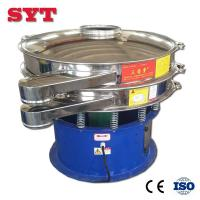 Buy cheap Black soldier fly Larvae vibrating sifter sieving machine product