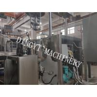 Buy cheap Stable Running Vacuum Homogenizer Mixer For Cosmetic Semi Solid Preparation from wholesalers