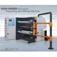 Buy cheap A-1300 High-speed Slitting and Inspection Machine(strobe slight online) check, rewind and cut film paper aluminum foil product