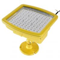 Buy cheap Die Casting Aluminum flexible LED Gas Station Canopy Lights , waterproof 220V 90 lm/w product