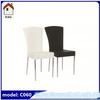china manufacturer modern dining chair high back dining room chair C060