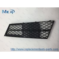 Buy cheap OEM Car Auto Body Parts Front Bumper Cover Replacement BMW 5