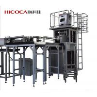 Buy cheap Vertical Packaging Machine / Conveyor Line For Noodle/ Spaghetti product